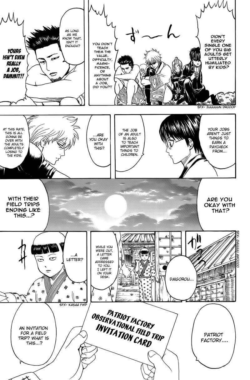 Gintama Chapter 331  Online Free Manga Read Image 22