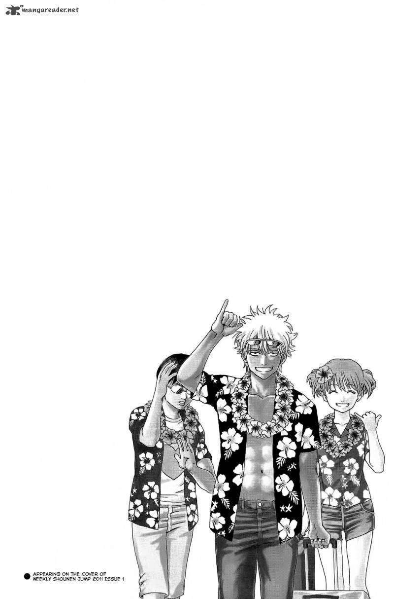 Gintama Chapter 331  Online Free Manga Read Image 3