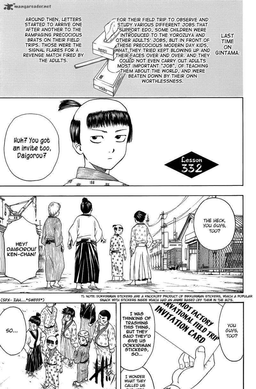 Gintama Chapter 332  Online Free Manga Read Image 1
