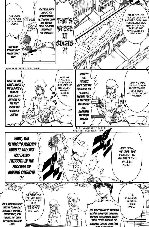 Gintama Chapter 332  Online Free Manga Read Image 10