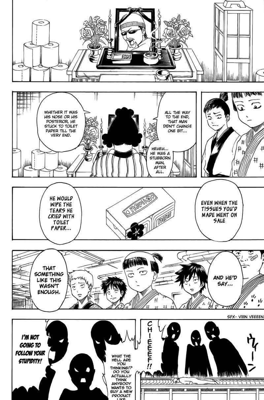 Gintama Chapter 332  Online Free Manga Read Image 16
