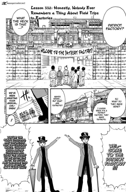 Gintama Chapter 332  Online Free Manga Read Image 2