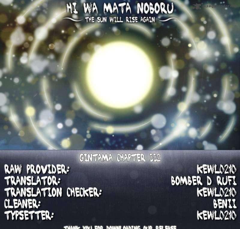 Gintama Chapter 332  Online Free Manga Read Image 21