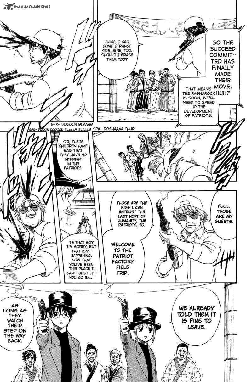 Gintama Chapter 332  Online Free Manga Read Image 5
