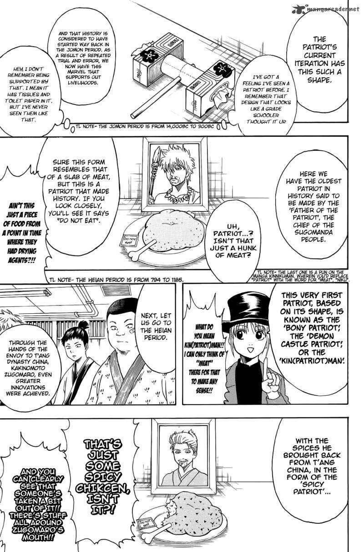 Gintama Chapter 332  Online Free Manga Read Image 7