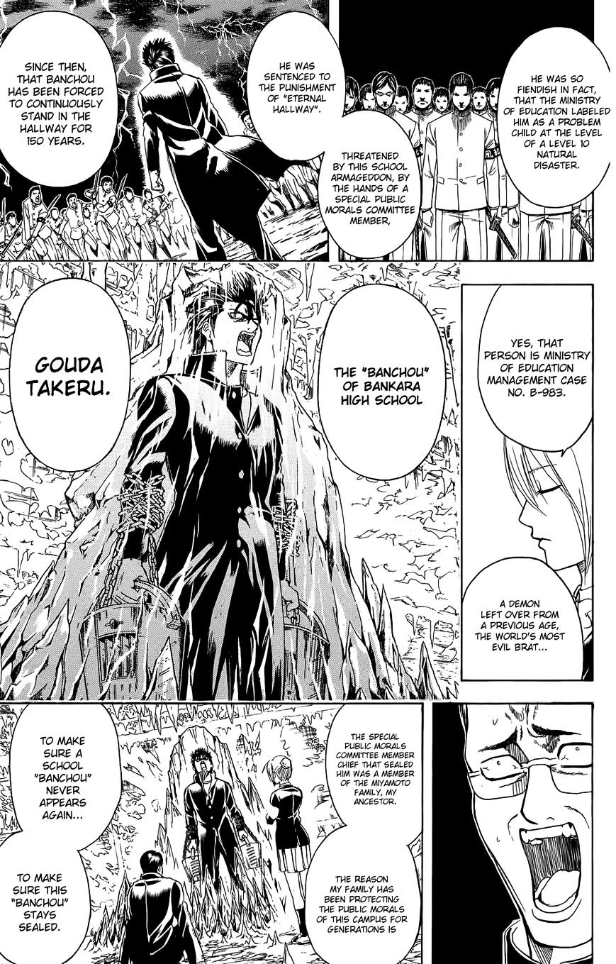 Gintama Chapter 334.5  Online Free Manga Read Image 10
