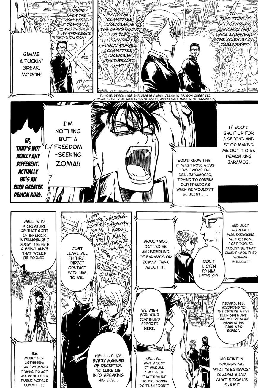 Gintama Chapter 334.5  Online Free Manga Read Image 11