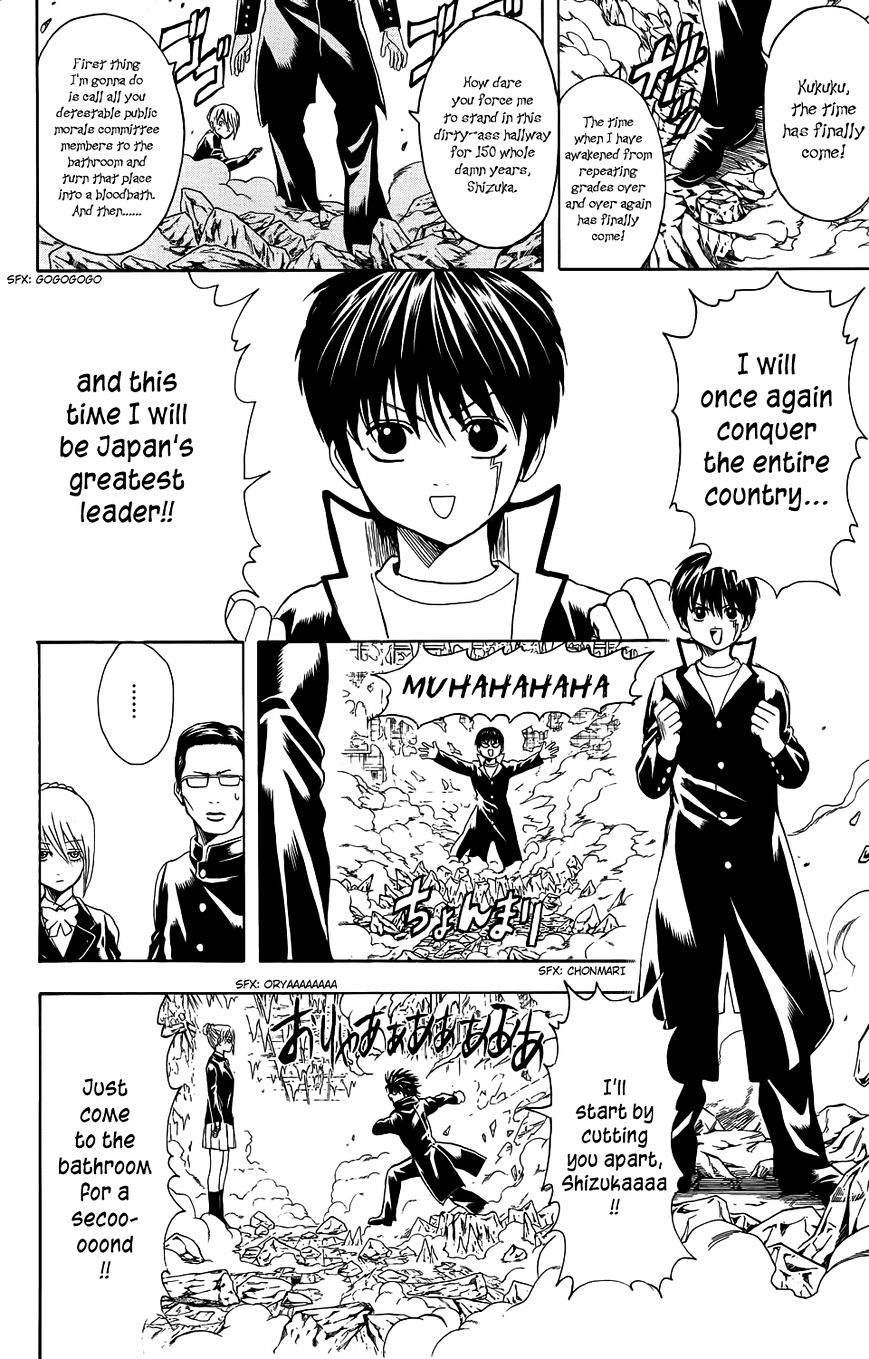 Gintama Chapter 334.5  Online Free Manga Read Image 13