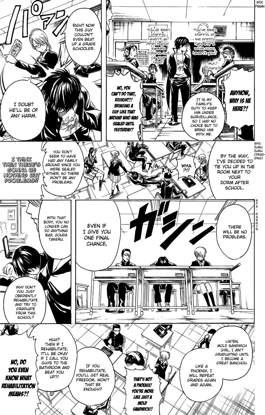 Gintama Chapter 334.5  Online Free Manga Read Image 16