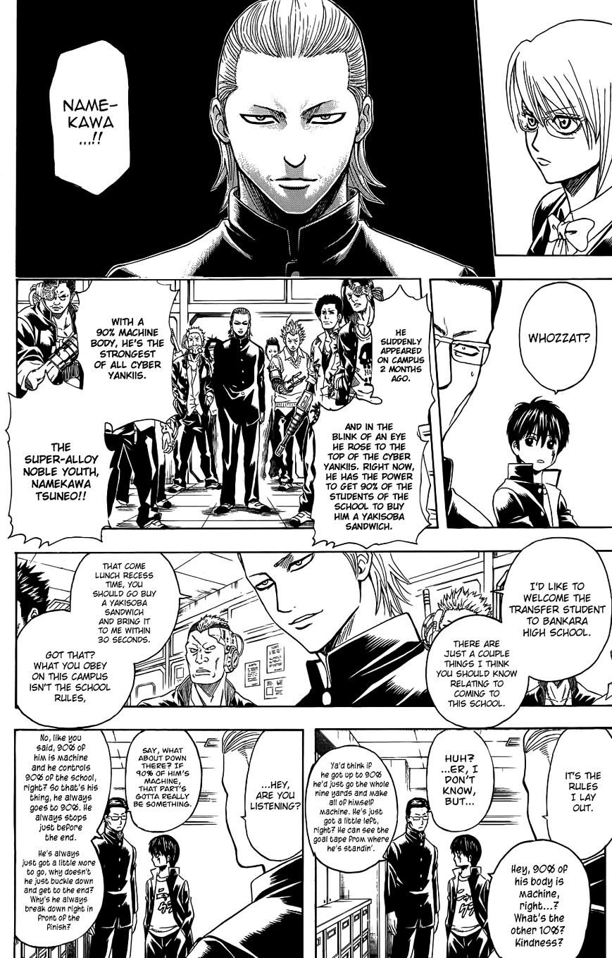 Gintama Chapter 334.5  Online Free Manga Read Image 19