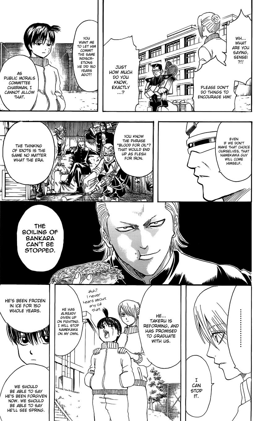 Gintama Chapter 334.5  Online Free Manga Read Image 26