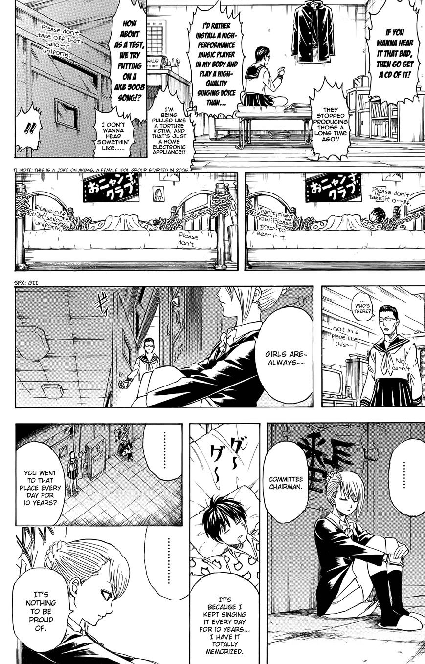Gintama Chapter 334.5  Online Free Manga Read Image 29