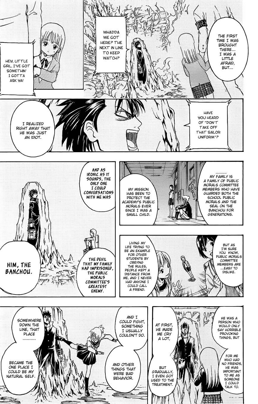 Gintama Chapter 334.5  Online Free Manga Read Image 30