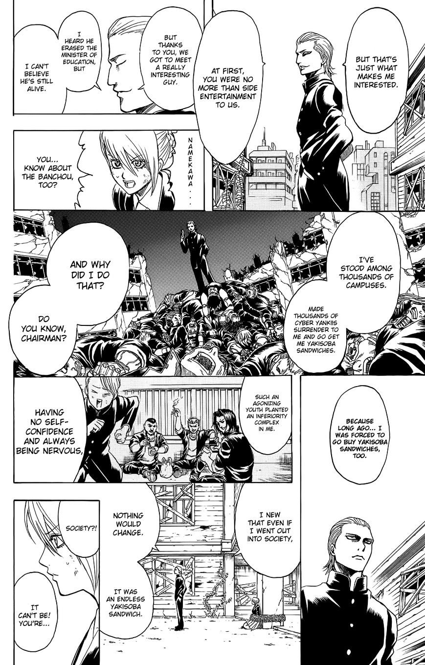 Gintama Chapter 334.5  Online Free Manga Read Image 35