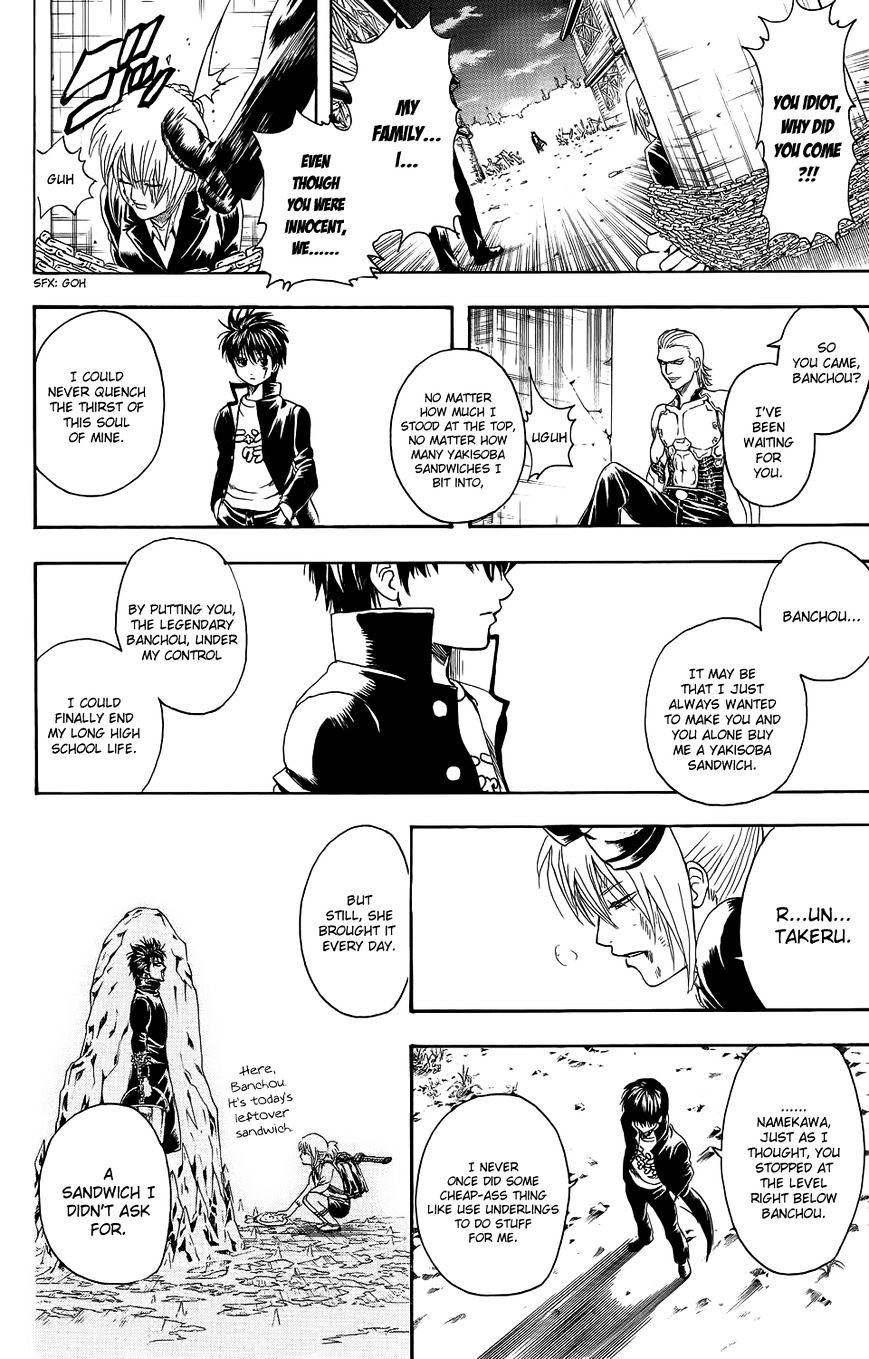 Gintama Chapter 334.5  Online Free Manga Read Image 41