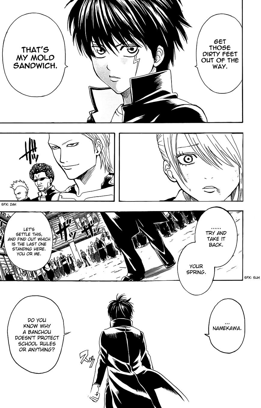 Gintama Chapter 334.5  Online Free Manga Read Image 42