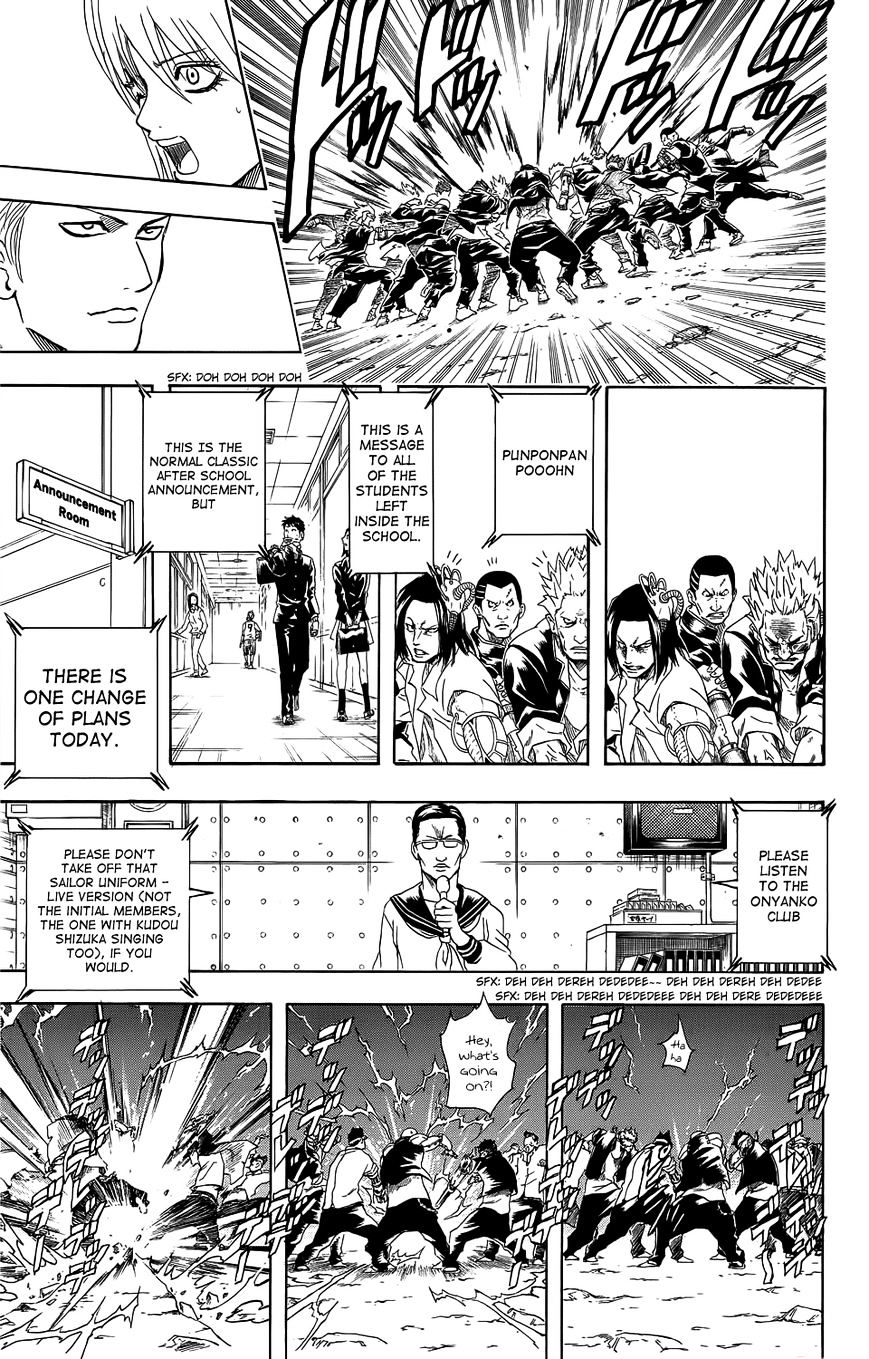 Gintama Chapter 334.5  Online Free Manga Read Image 46