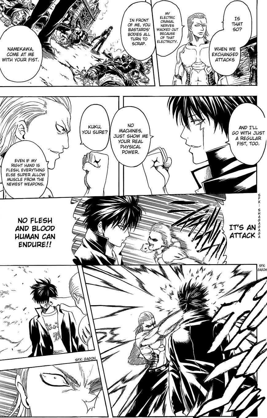 Gintama Chapter 334.5  Online Free Manga Read Image 51
