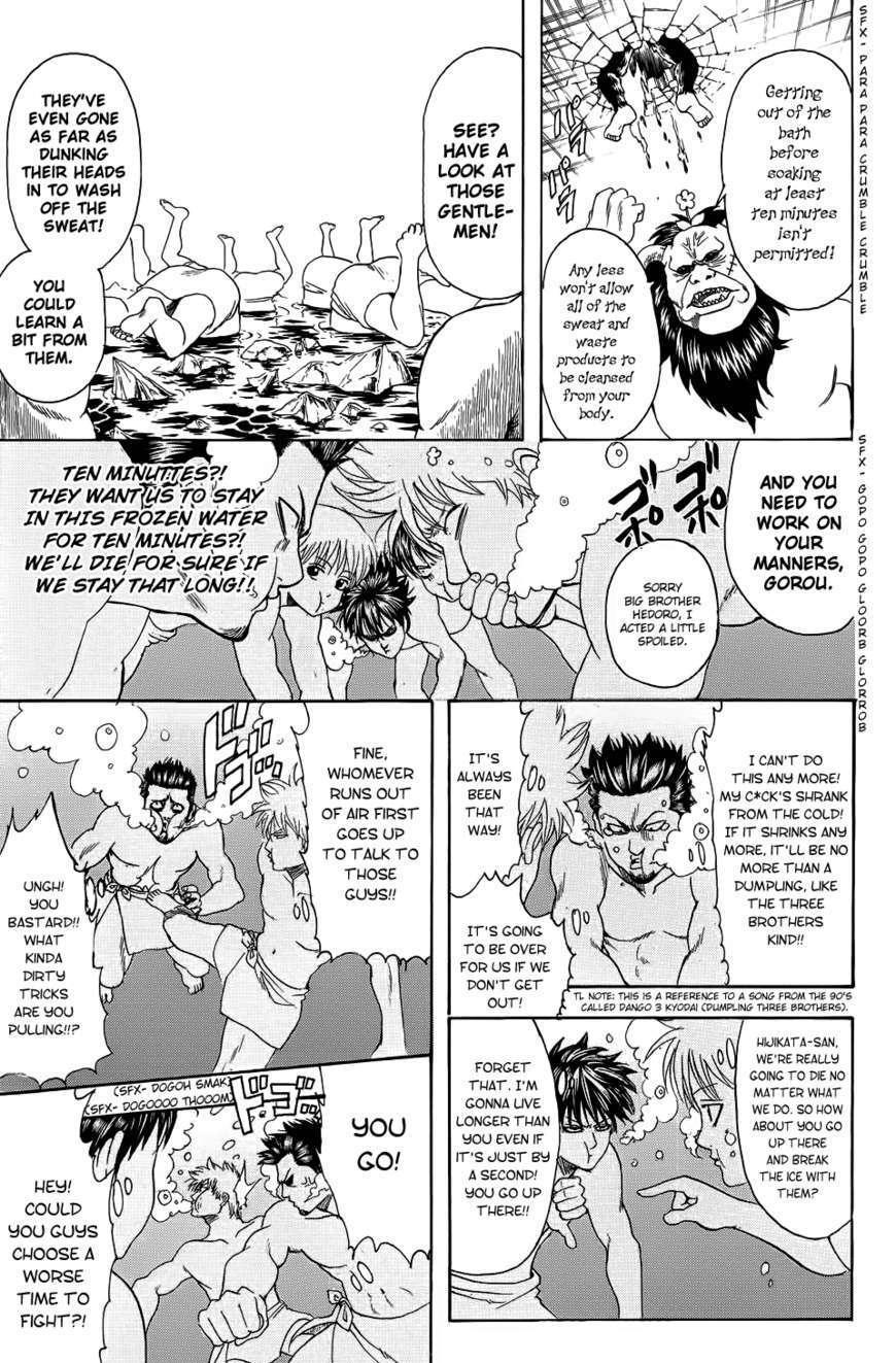 Gintama Chapter 334  Online Free Manga Read Image 14