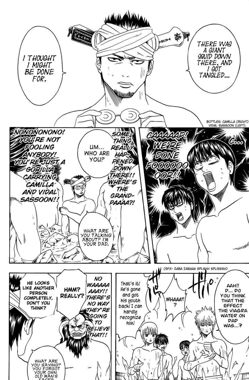 Gintama Chapter 334  Online Free Manga Read Image 19