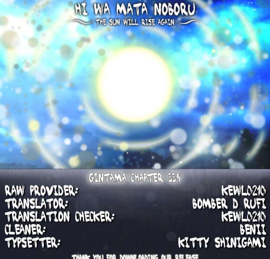 Gintama Chapter 334  Online Free Manga Read Image 22