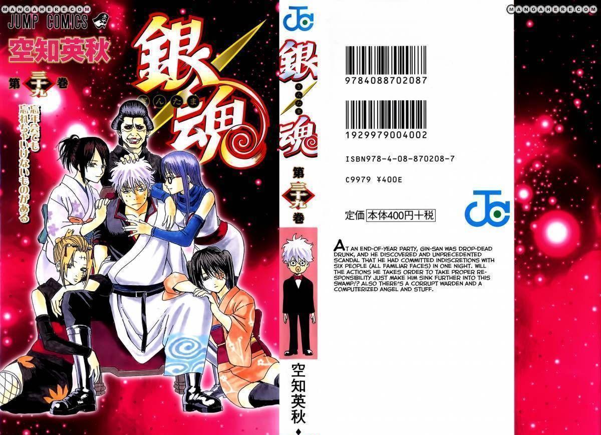 Gintama Chapter 335  Online Free Manga Read Image 1