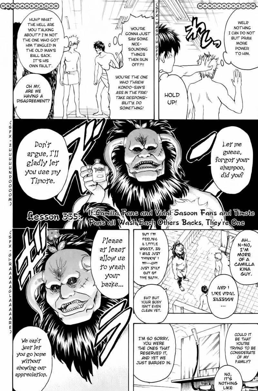 Gintama Chapter 335  Online Free Manga Read Image 11