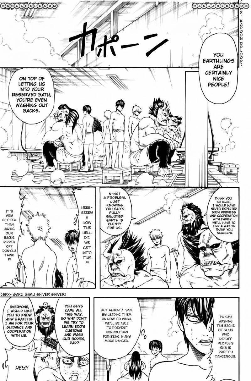Gintama Chapter 335  Online Free Manga Read Image 14