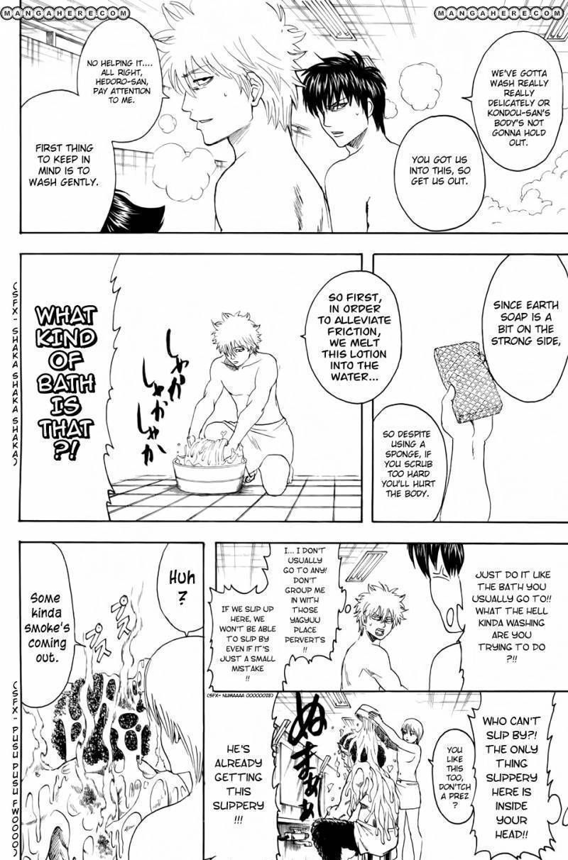 Gintama Chapter 335  Online Free Manga Read Image 15