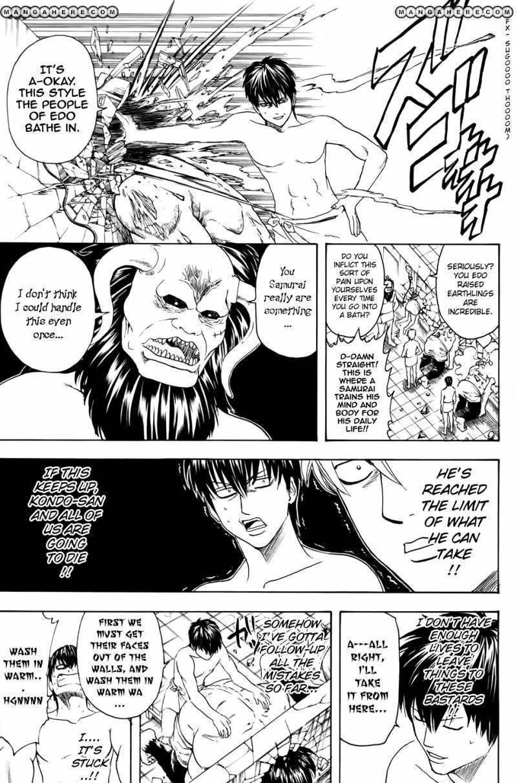 Gintama Chapter 335  Online Free Manga Read Image 18