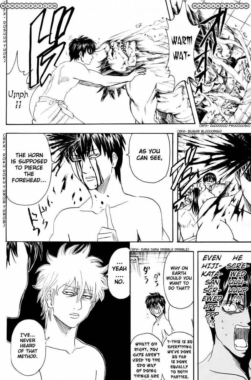 Gintama Chapter 335  Online Free Manga Read Image 19