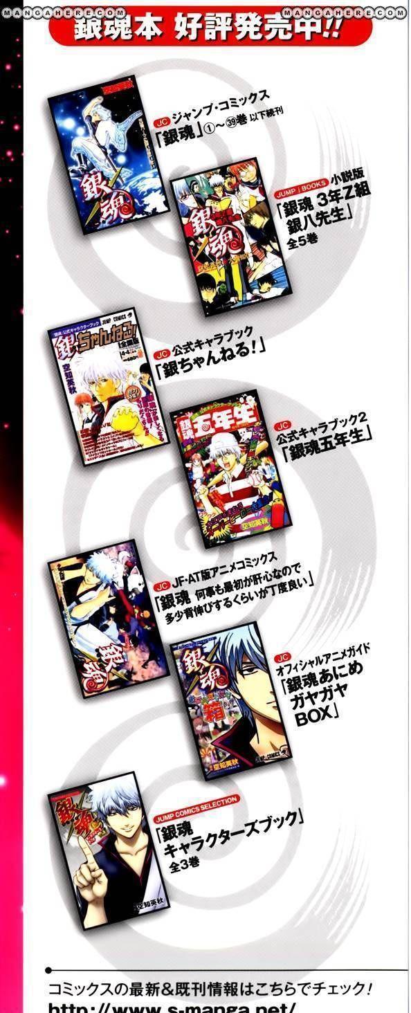 Gintama Chapter 335  Online Free Manga Read Image 3