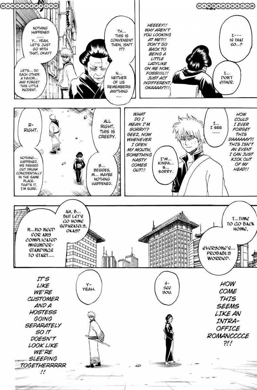 Gintama Chapter 336  Online Free Manga Read Image 10