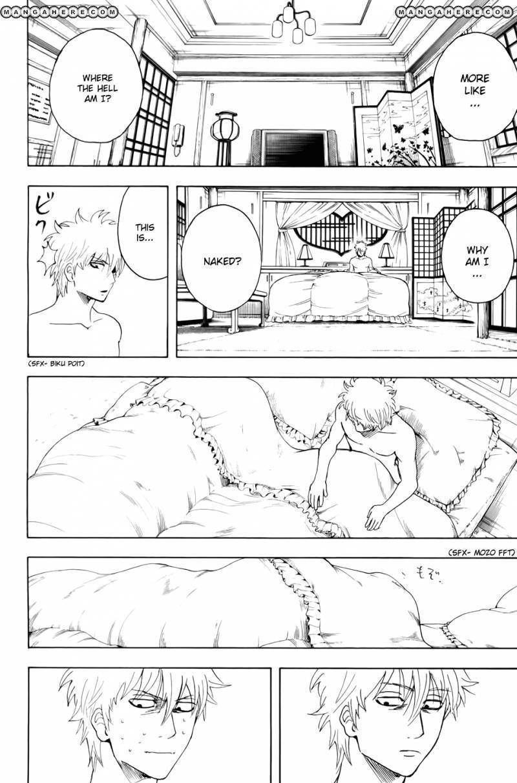 Gintama Chapter 336  Online Free Manga Read Image 6