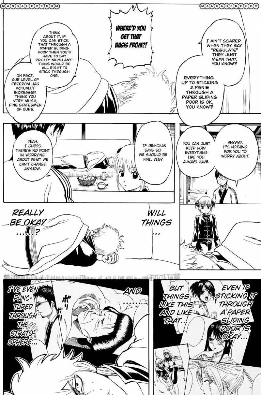 Gintama Chapter 337  Online Free Manga Read Image 2