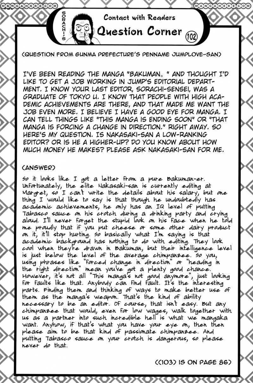 Gintama Chapter 337  Online Free Manga Read Image 20