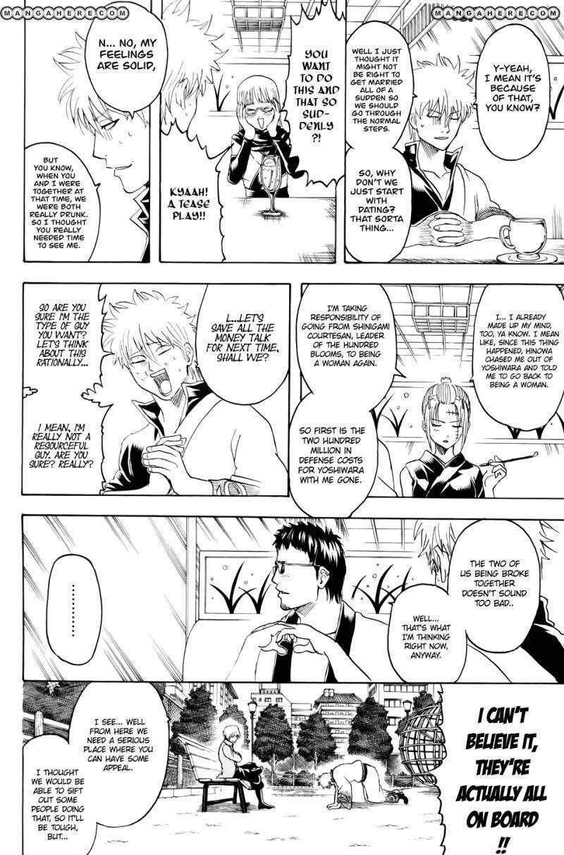 Gintama Chapter 337  Online Free Manga Read Image 6