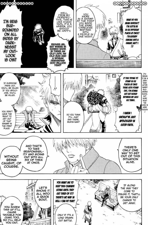 Gintama Chapter 337  Online Free Manga Read Image 7