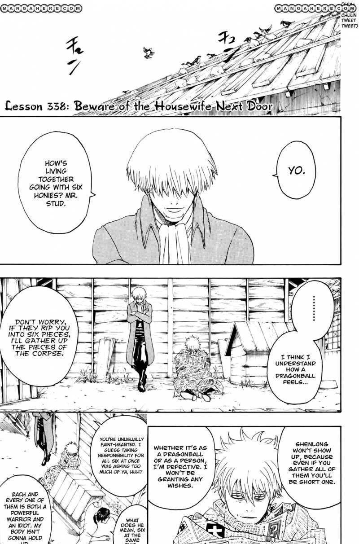 Gintama Chapter 338  Online Free Manga Read Image 1