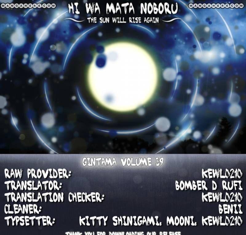 Gintama Chapter 338  Online Free Manga Read Image 21