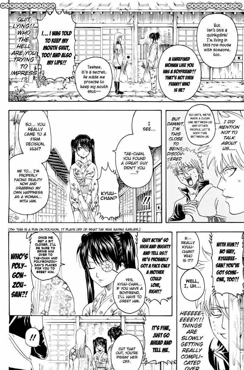Gintama Chapter 338  Online Free Manga Read Image 4