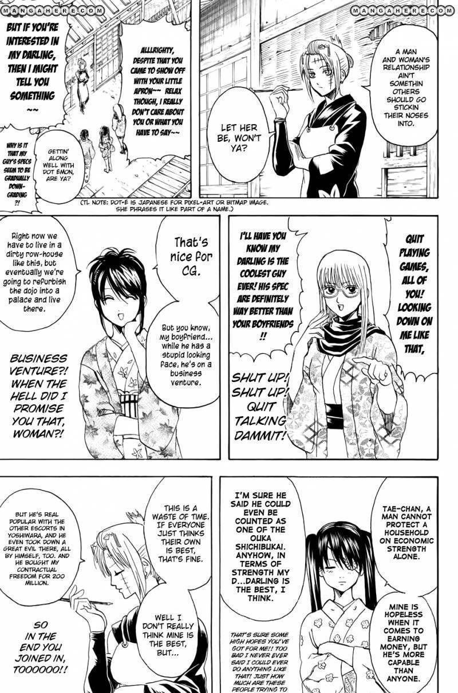 Gintama Chapter 338  Online Free Manga Read Image 5