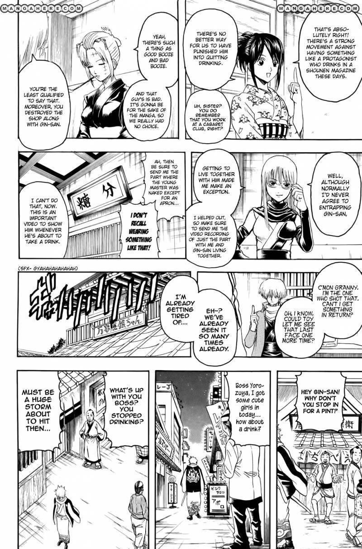 Gintama Chapter 339  Online Free Manga Read Image 18
