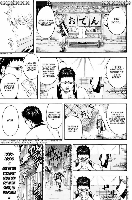 Gintama Chapter 339  Online Free Manga Read Image 19