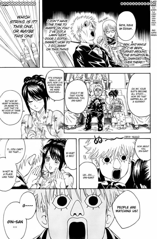 Gintama Chapter 339  Online Free Manga Read Image 5