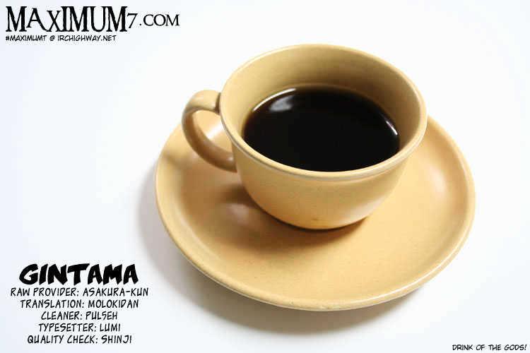 Gintama Chapter 34  Online Free Manga Read Image 1