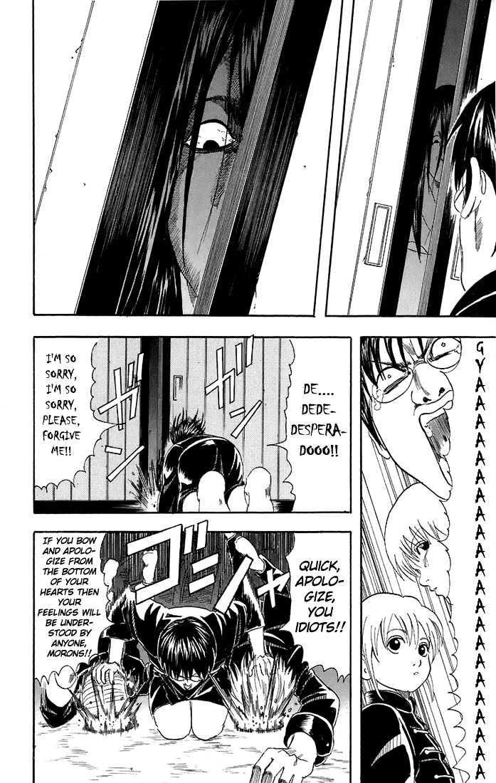 Gintama Chapter 34  Online Free Manga Read Image 11