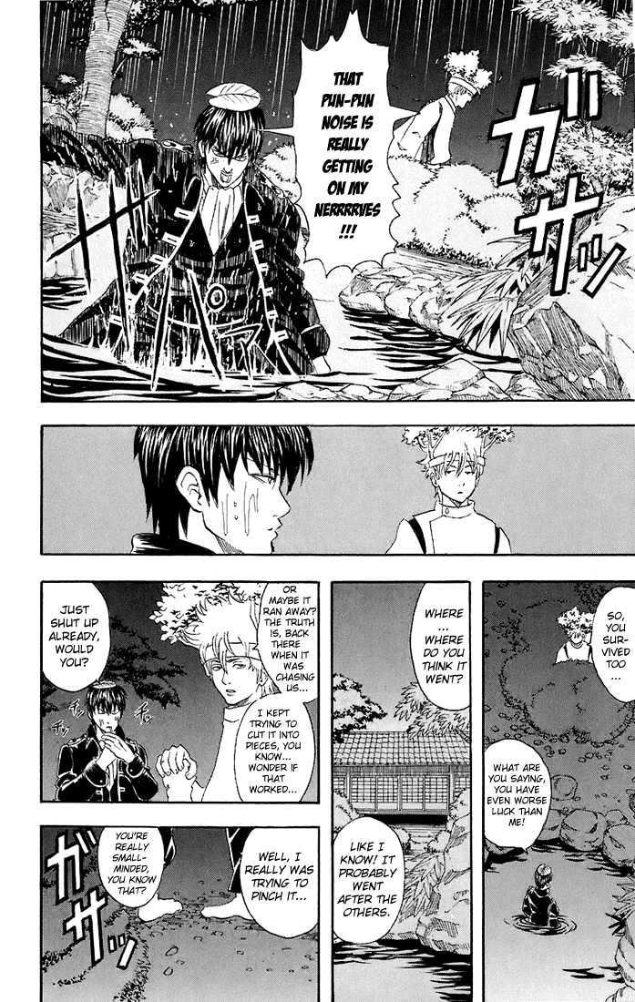 Gintama Chapter 34  Online Free Manga Read Image 13