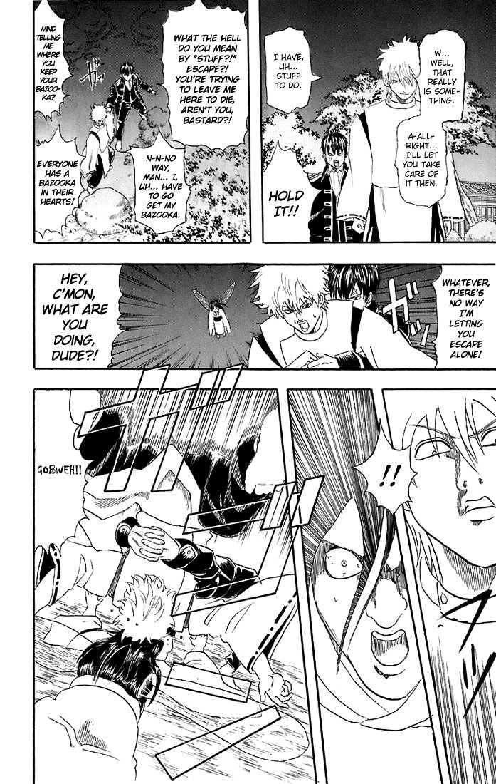 Gintama Chapter 34  Online Free Manga Read Image 17