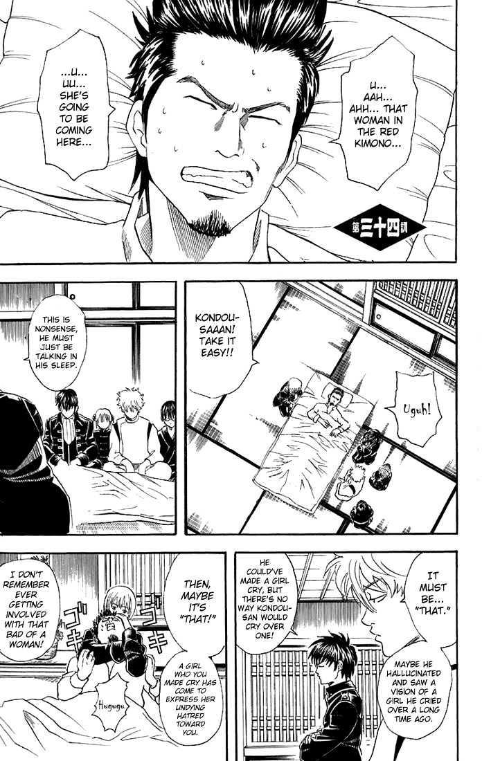 Gintama Chapter 34  Online Free Manga Read Image 2